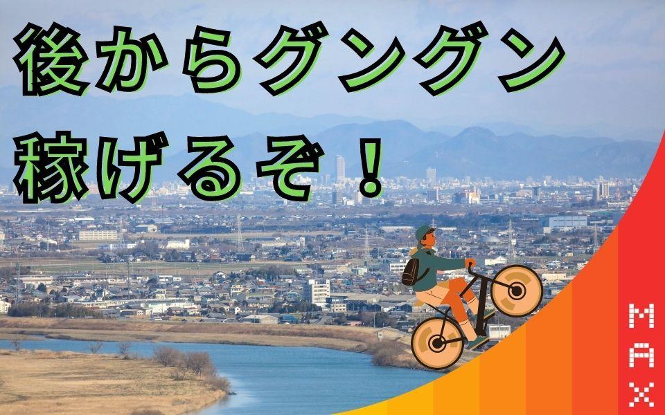 menu(メニュー)岐阜県岐阜・大垣市の配達員の平均時給は?