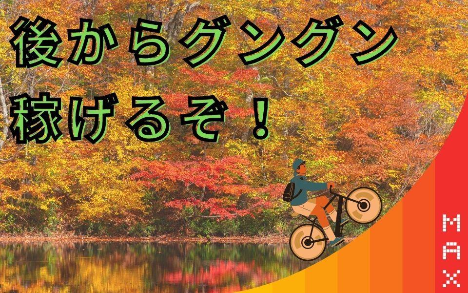 menu(メニュー)福井県福井市の配達員の平均時給は?
