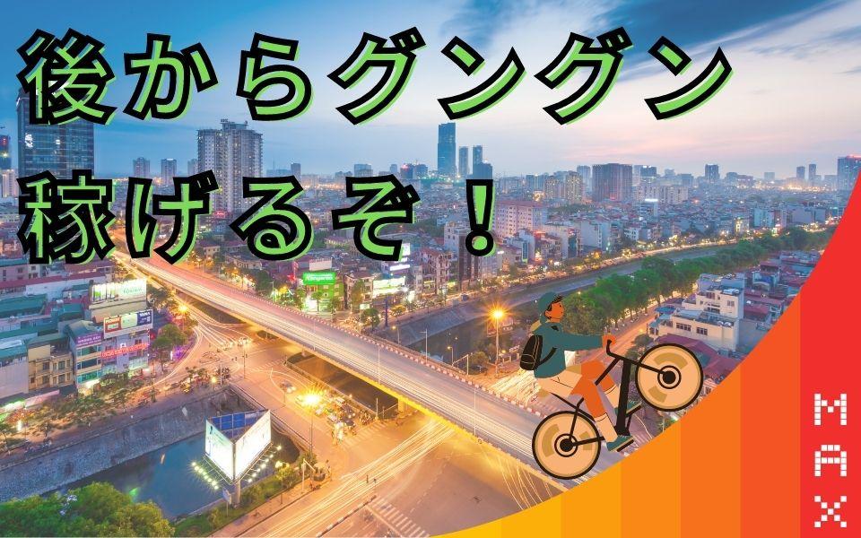 menu(メニュー)秋田県の配達員の平均時給は?