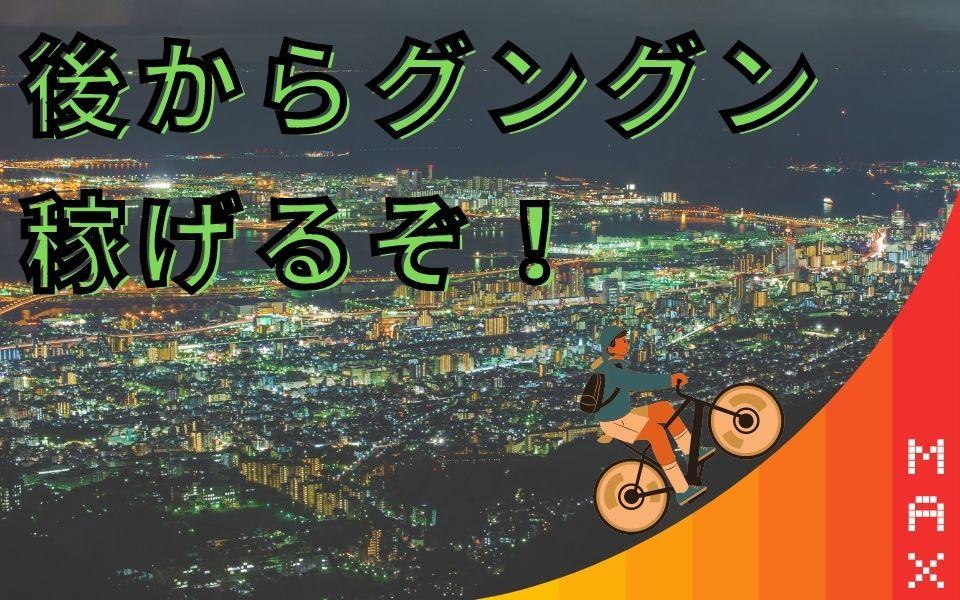 menu(メニュー)長崎県の配達員の平均時給は?