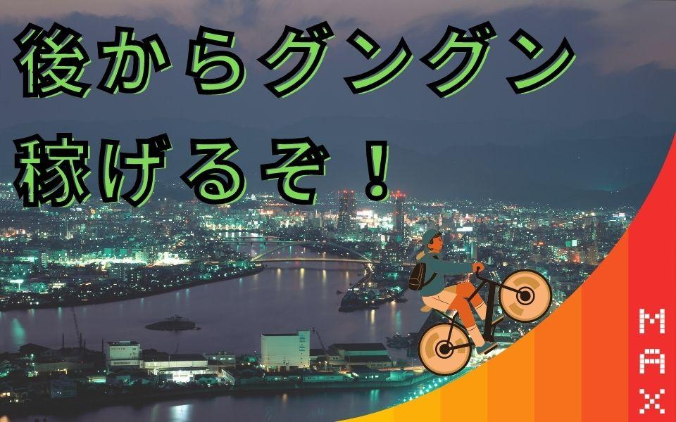 menu(メニュー)高知県の配達員の平均時給は?