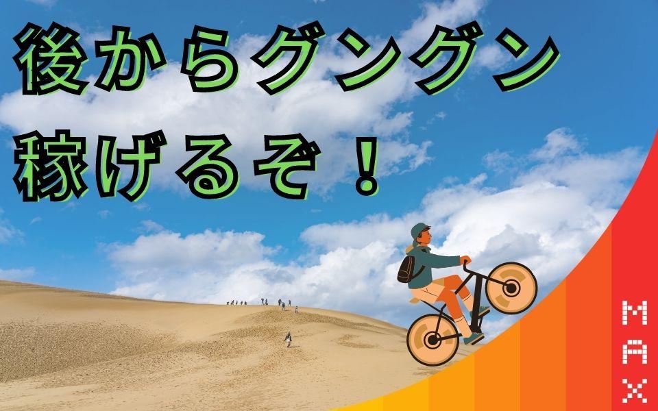 menu(メニュー)鳥取県鳥取市の配達員の平均時給は?