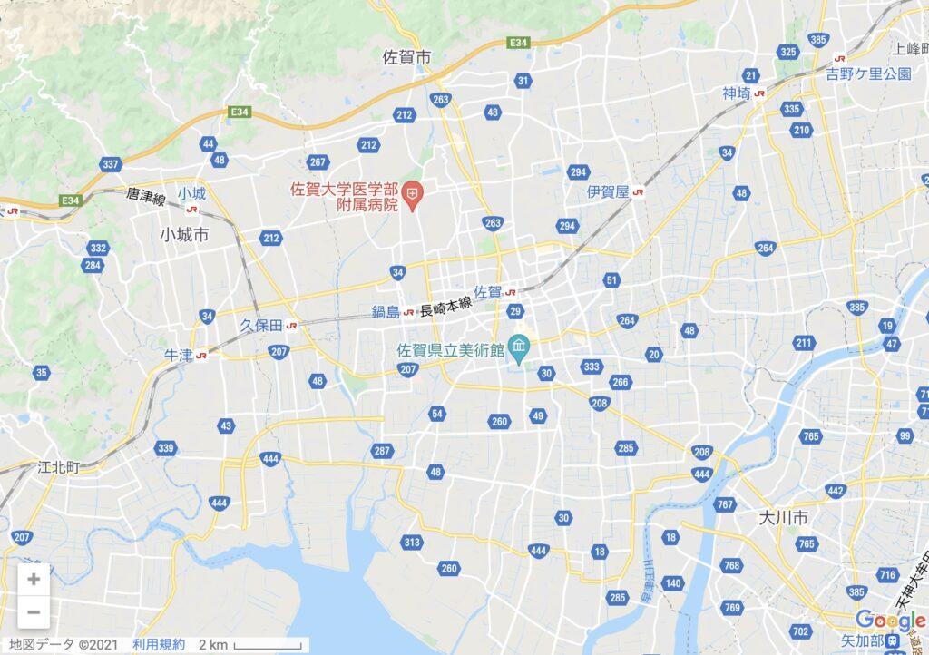 menu_佐賀