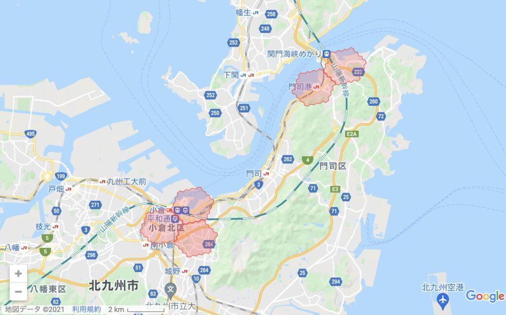 menu_北九州