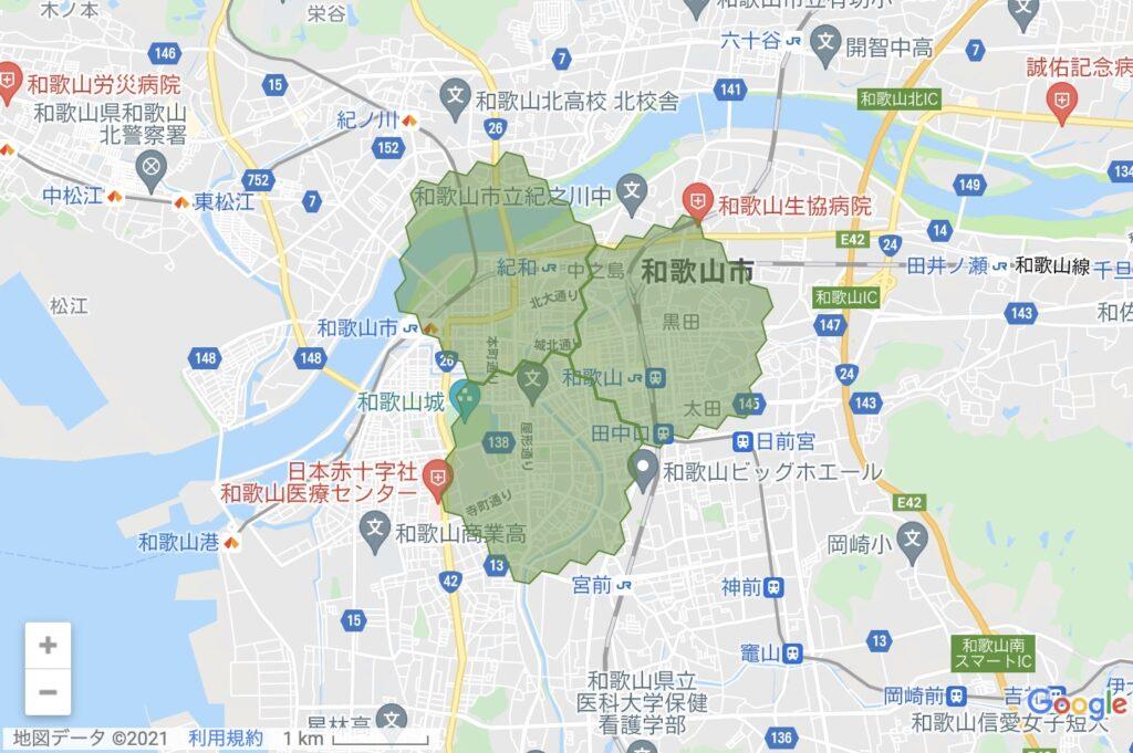 menu_和歌山