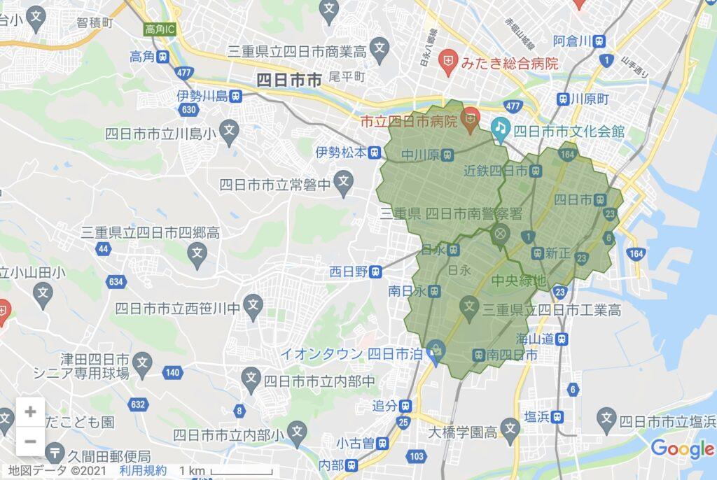 menu_四日市市