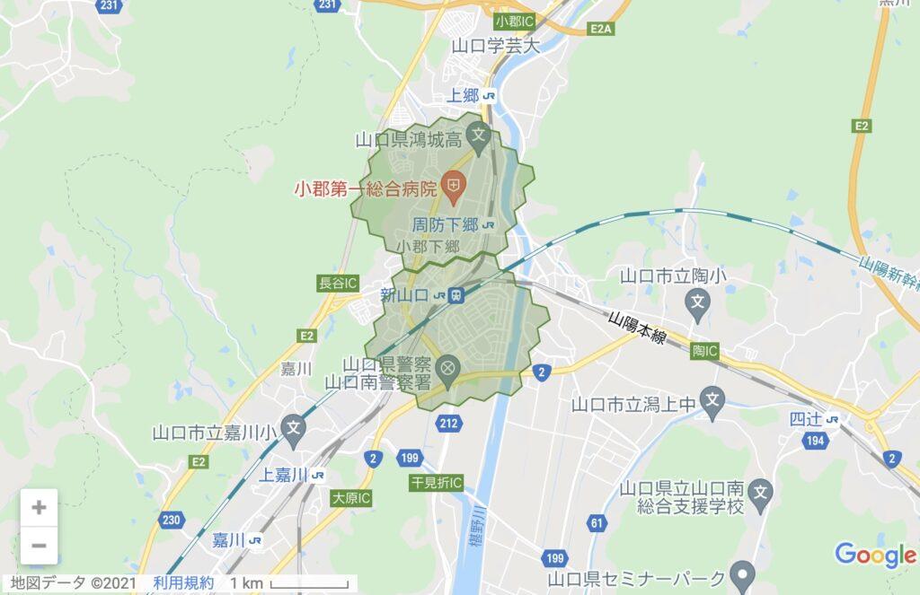 menu_山口