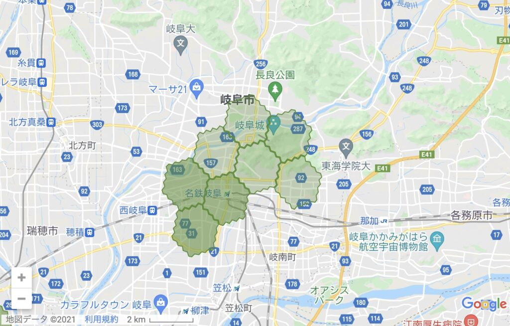 menu_岐阜市