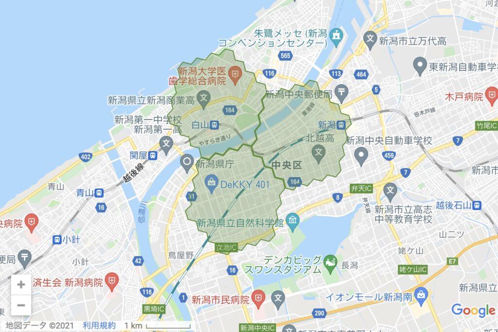menu_新潟