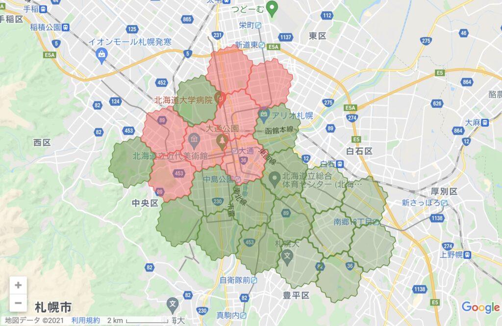 menu_札幌