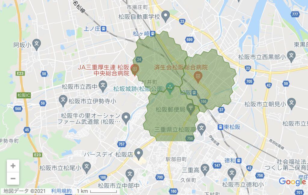 menu_松阪市
