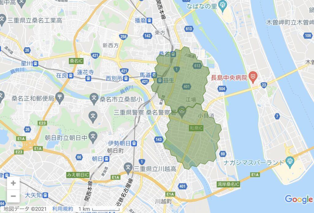 menu_桑名市