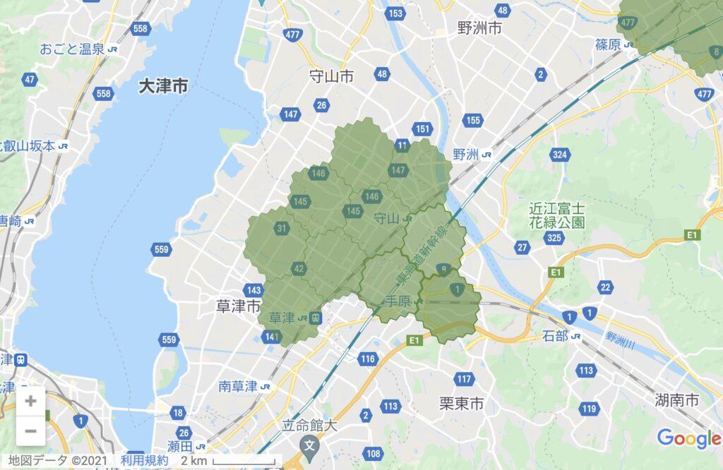 menu_滋賀_栗東