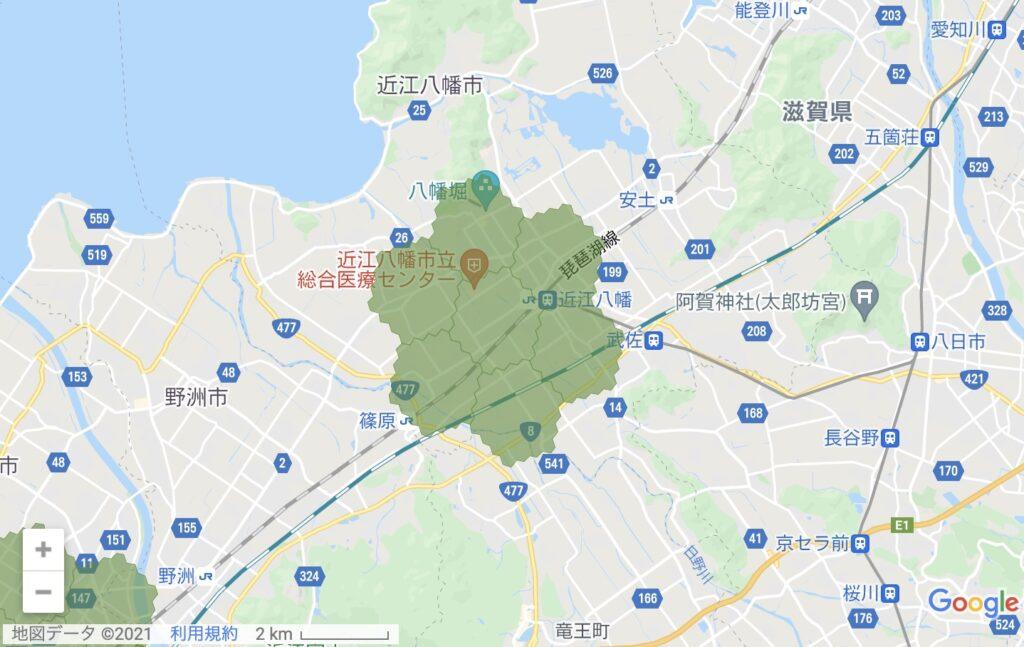 menu_滋賀_近江八幡