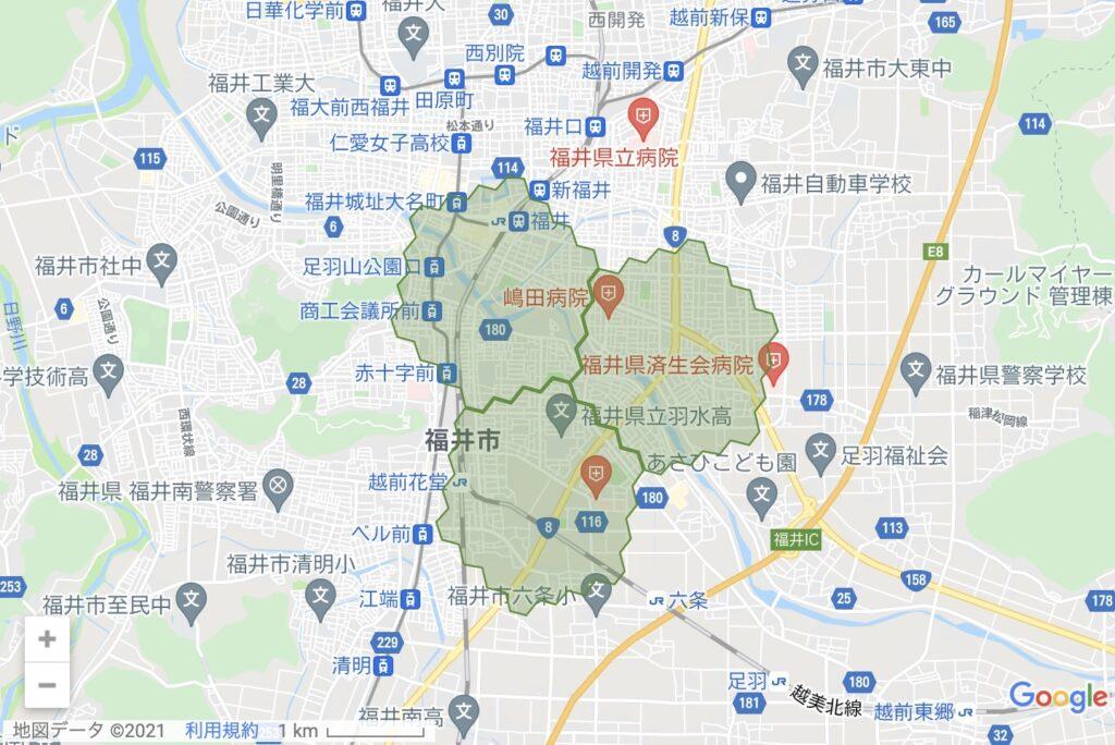 menu_福井