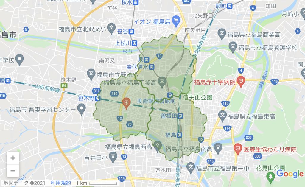 menu_福島