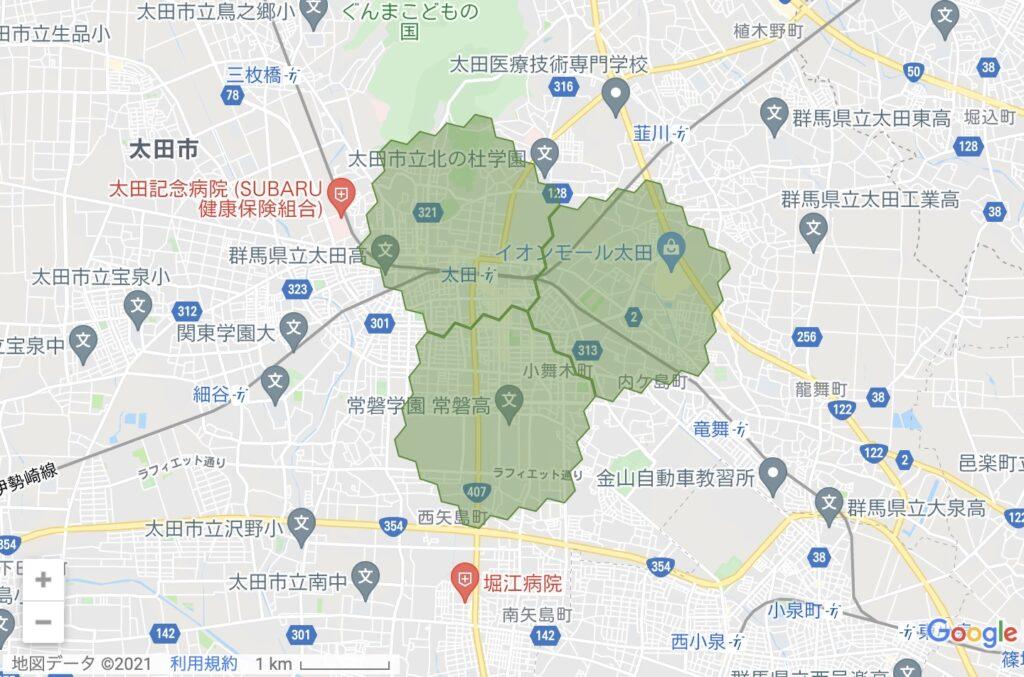 menu_群馬_太田