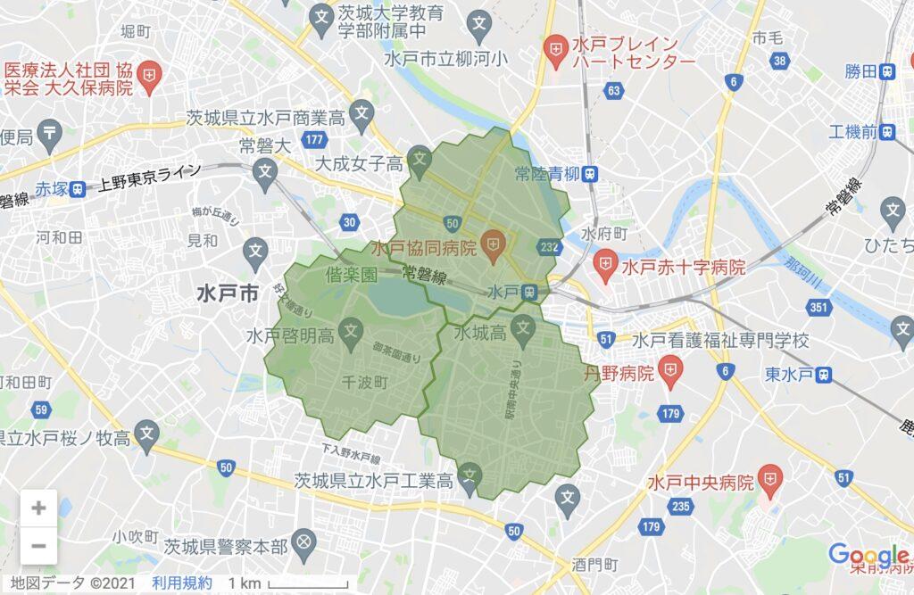 menu_茨城_水戸