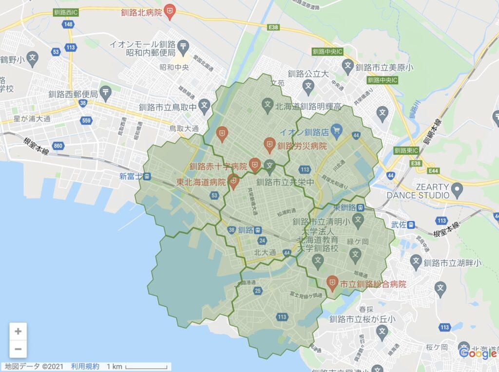 menu_釧路