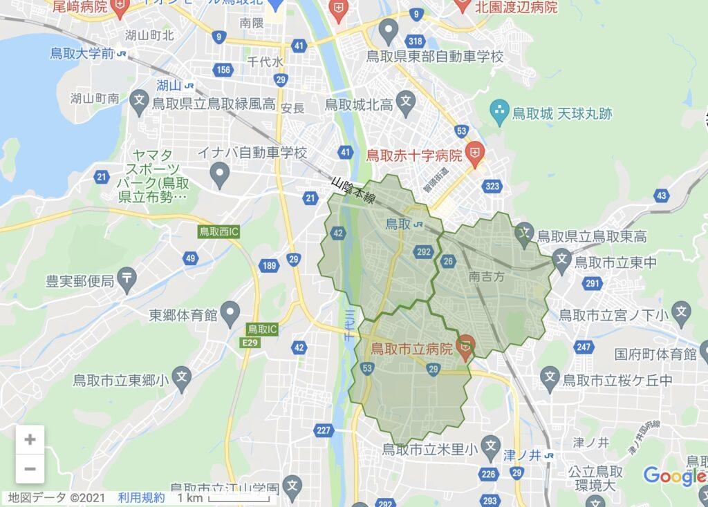menu_鳥取