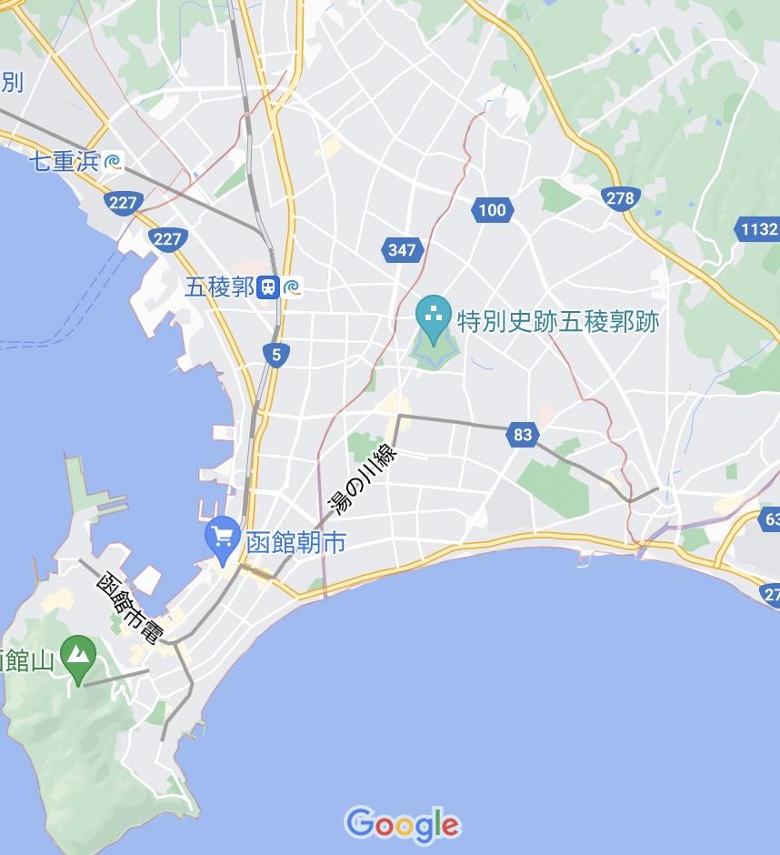 wolt_函館